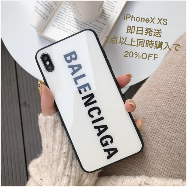 コーチ iPhone7 ケース 財布