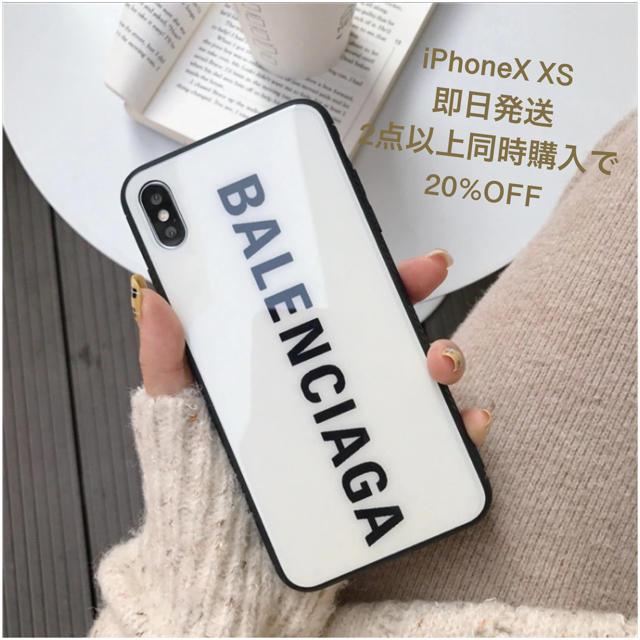 Balenciaga - BALENCIAGA iPhoneX XS用ケース ホワイトの通販 by yukachi's shop|バレンシアガならラクマ