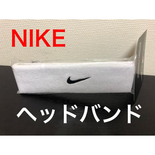 ナイキ(NIKE)のNIKE ホワイト ヘッドバンド ヘアバンド(ヘアバンド)