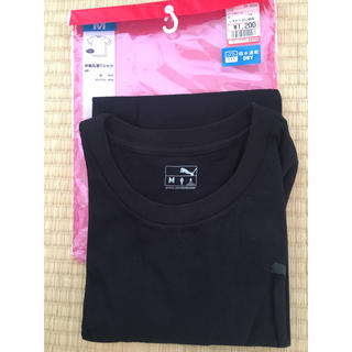 シマムラ(しまむら)の【吸水速乾】半袖丸首Tシャツ(Tシャツ/カットソー(半袖/袖なし))