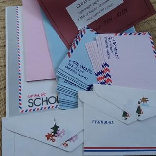 エアメール用封筒27枚+便箋46枚(カード/レター/ラッピング)