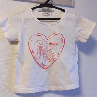 チャコット(CHACOTT)のチャコット Tシャツ 120(Tシャツ/カットソー)