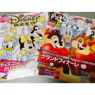 ディズニー(Disney)のディズニーFAN バックナンバー 2019/1月号・2月号(アート/エンタメ/ホビー)