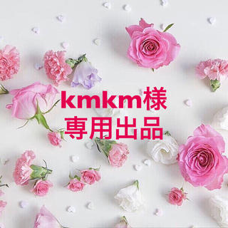 kmkm様専用出品❁(イヤリング)