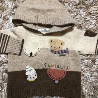 ファミリア(familiar)のファミリア  ニットパーカー(ニット/セーター)