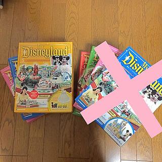 ディズニー(Disney)の週刊✴︎マイディズニーランド4〜7(アート/エンタメ/ホビー)