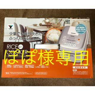 ヤマゼン(山善)の山善 YJB-300 マイコン炊飯器 (3合炊き)(炊飯器)