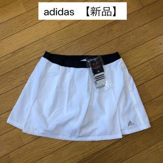 アディダス(adidas)の新品 adidas アディダス テニス スカート  スコート ウェア (ウェア)