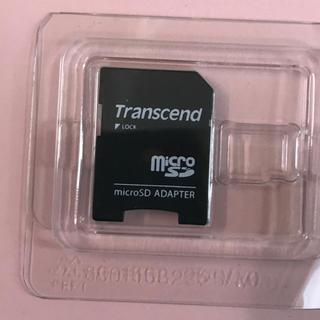 トランセンド(Transcend)のマイクロSDカードアダプター(PC周辺機器)