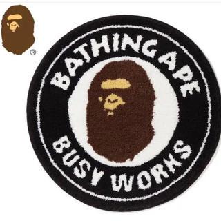 アベイシングエイプ(A BATHING APE)の【A BATHING APE】新品 BUSY WORKS RUG MAT(ラグ)