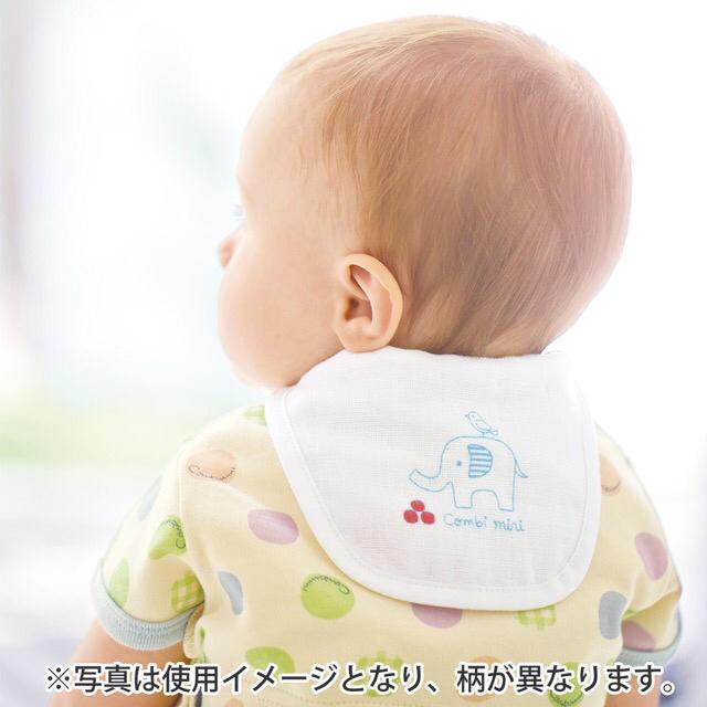 Combi mini(コンビミニ)の汗取りガーゼ キッズ/ベビー/マタニティのこども用ファッション小物(ベビースタイ/よだれかけ)の商品写真