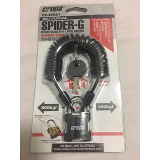 クロップス(CROPS)の【新品・送料無料】crops CP-SPD01 SPIDER-G(その他)
