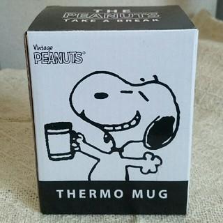 サーモマグ(thermo mug)の新品未使用 サーモマグ フタ付き  スヌーピー アイボリー(タンブラー)