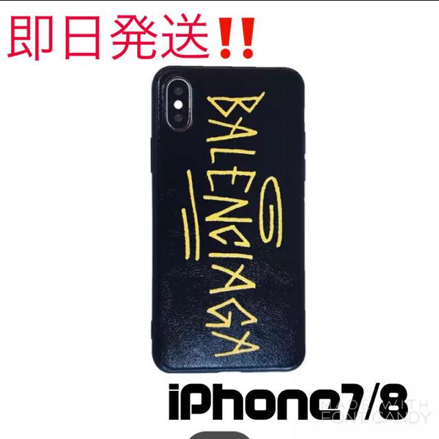 iphone7 ケース q-pot / Balenciaga - バレンシアガ iPhoneケースの通販 by TONOOZ販売's shop|バレンシアガならラクマ