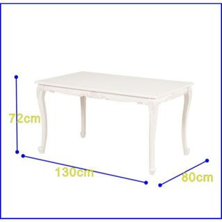 彩様専用 訳あり ヴィオレッタ ダイニングテーブル 椅子  5点セット(ダイニングテーブル)