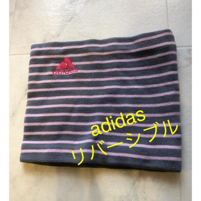 adidas(アディダス)のadidas リバーシブル ネックウォーマー  レディースのファッション小物(ネックウォーマー)の商品写真
