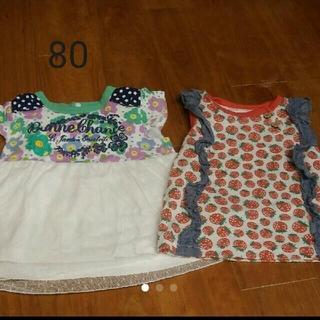 ビケット(Biquette)のトップス2点セット80(Tシャツ)