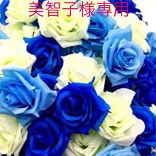 【美智子様専用】18金 ダイヤ エメラルド リング 保証書(証明書)あり(リング(指輪))