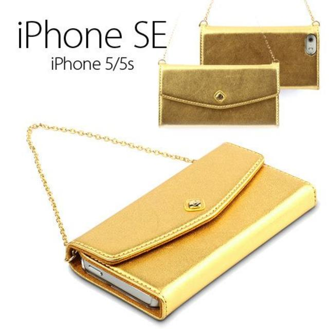 マイメロ iphone6