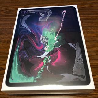 アップル(Apple)の【新品 】Apple iPad Pro 256GB スペースグレイ(タブレット)