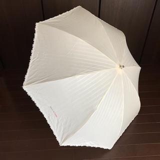 ポール&ジョーシスター(PAUL & JOE SISTER)のポール&ジョー シスター 折りたたみ傘 日傘 送料無料(傘)