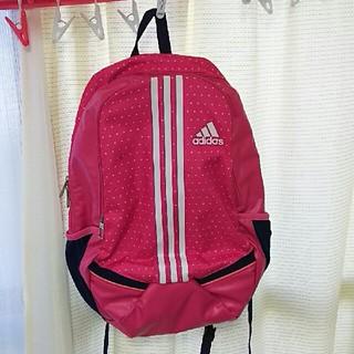 アディダス(adidas)のアディダス♥ピンク色リュック(リュック/バックパック)