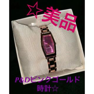 ピンキーアンドダイアン(Pinky&Dianne)の《美品》ピンキー&ダイアン ピンクゴールド腕時計(腕時計)
