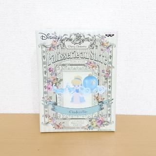 ディズニー(Disney)の新品▼結婚式のウェルカムスペースに!!パティスリーオシュクル Qposket(その他)