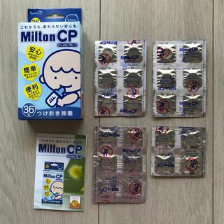 ミントン(MINTON)のミルトン錠剤(食器/哺乳ビン用洗剤)