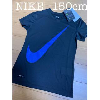 ナイキ(NIKE)の新品 NIKE 半袖 女児(Tシャツ/カットソー)