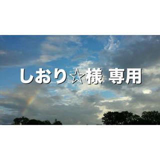 アフタヌーンティー(AfternoonTea)の【Afternoon Tea】コインケース(コインケース)