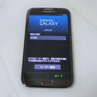 【値下げ】【美品】 Galaxy  NoteⅡSC-02E ケース付き(スマートフォン本体)