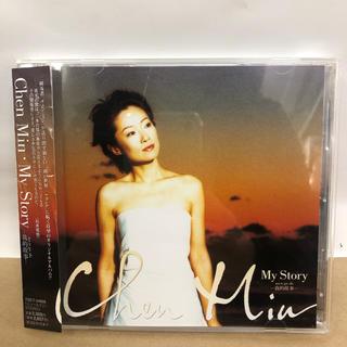 CD チェン・ミン (二胡)(その他)