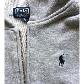 デニムアンドサプライラルフローレン(Denim & Supply Ralph Lauren)のパーカー(カーディガン/ボレロ)