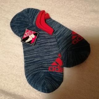 アディダス(adidas)の《adidas(アディダス)/ソックス》靴下/ブルー系×グレー系×レッド(??)(ソックス)