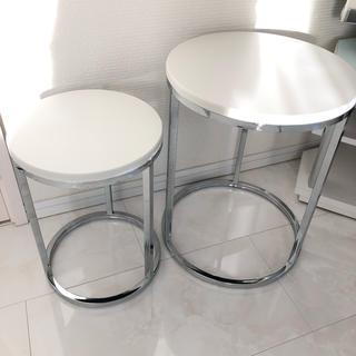 cocoa様専用 サイドテーブル ネストテーブル 白(コーヒーテーブル/サイドテーブル)