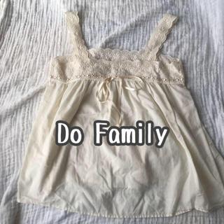 ドゥファミリー(DO!FAMILY)のドゥファミリー タンクトップ 白 ホワイト(タンクトップ)