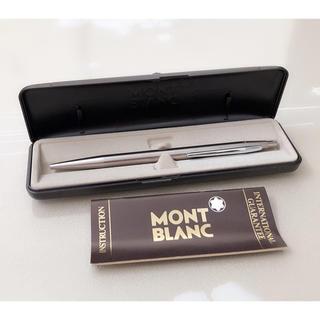 new style 31853 0ca4d MONTBLANC - 【価格交渉可】モンブラン ボールペン マイ ...