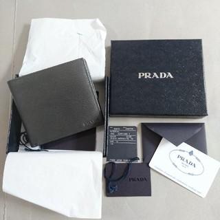 プラダ(PRADA)の【ゆうちゃん様専用】未使用プラダ 二つ折り財布 サフィアーノ(折り財布)