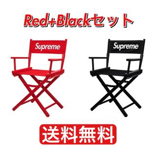 シュプリーム(Supreme)のSupreme Director's Chair Red Black セット(折り畳みイス)