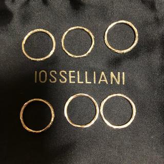 イオッセリアーニ(IOSSELLIANI)のイオッセリアーニ 6連リング(リング(指輪))
