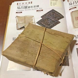 昌泰茶業 易昌号 生プーアル茶 2003年 老茶磚(茶)