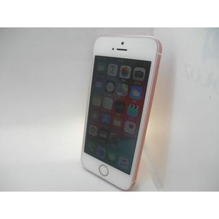 368b03780d アップル(Apple)のSIMフリー Apple iPhone SE 64GB ローズゴールド(スマートフォン本体