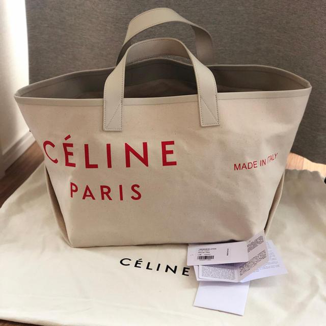 82c2bb04c3c7 celine(セリーヌ)のセリーヌ メイドイントート メディアム スモール レディースのバッグ(