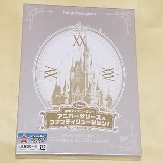ディズニー(Disney)の東京ディズニーランド  アニバーサリーズ&ファンティリュージョン!(その他)
