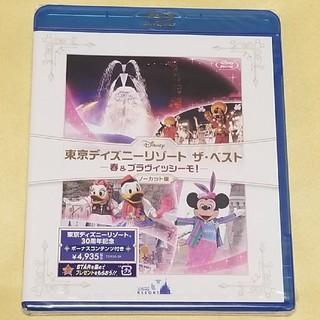 ディズニー(Disney)の東京ディズニーリゾート ザ・ベスト /春&ブラヴィッシーモ!(その他)