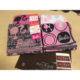 バービー(Barbie)のバービー ガーゼハンカチ(4枚セット)(ハンカチ/バンダナ)