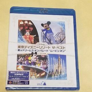 ディズニー(Disney)の東京ディズニーリゾート ザ・ベスト /夏&ドリームス・オン・パレード(その他)