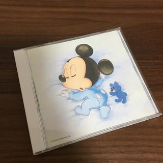 ディズニー(Disney)のディズニー・マタニティ・ミュージック~昼間の家事タイムに・妊娠後期のあなたに(その他)