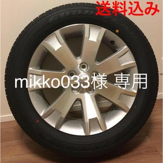 ミツビシ(三菱)のデリカD5 新車外し 純正18インチタイヤホイール4本セット【送料込み】(タイヤ・ホイールセット)